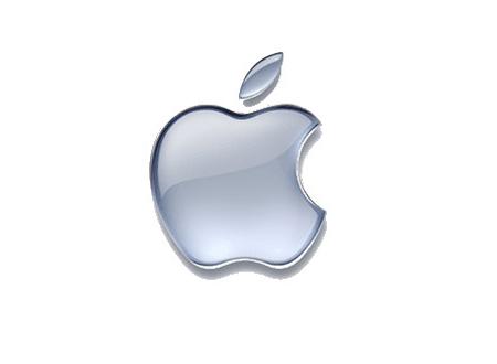 Logo Apple, Jun 2011